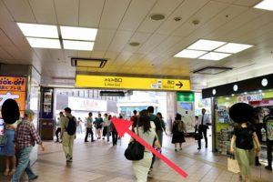 スタジオインディ横浜店へのルート3