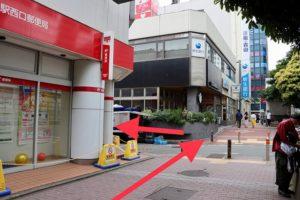 スタジオインディ横浜店へのルート5