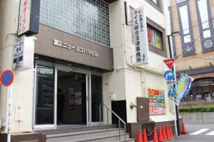 スタジオインディ横浜店へのルート7