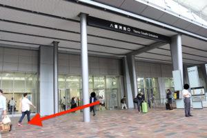 スタジオインディ東京へのルート1