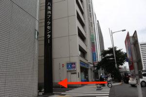 スタジオインディ東京へのルート4