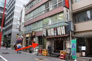 スタジオインディ東京へのルート5