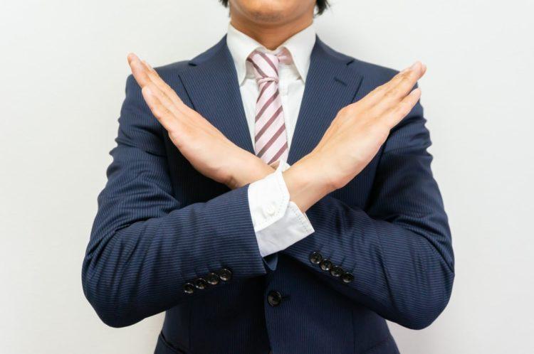 男のヒゲ、ビジネスプロフィール写真の撮影に影響ある?ない?3