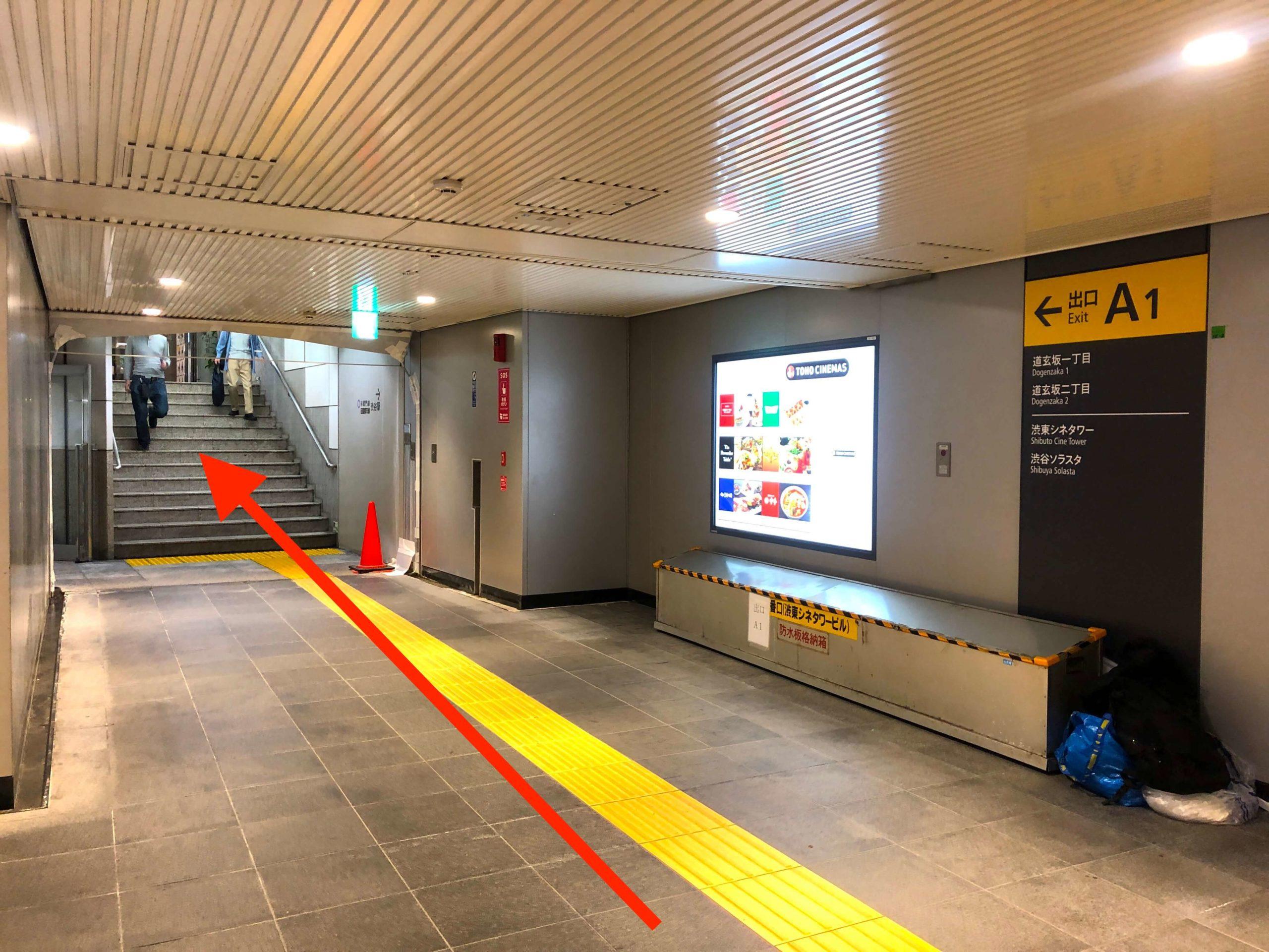 JR渋谷からの行き方12