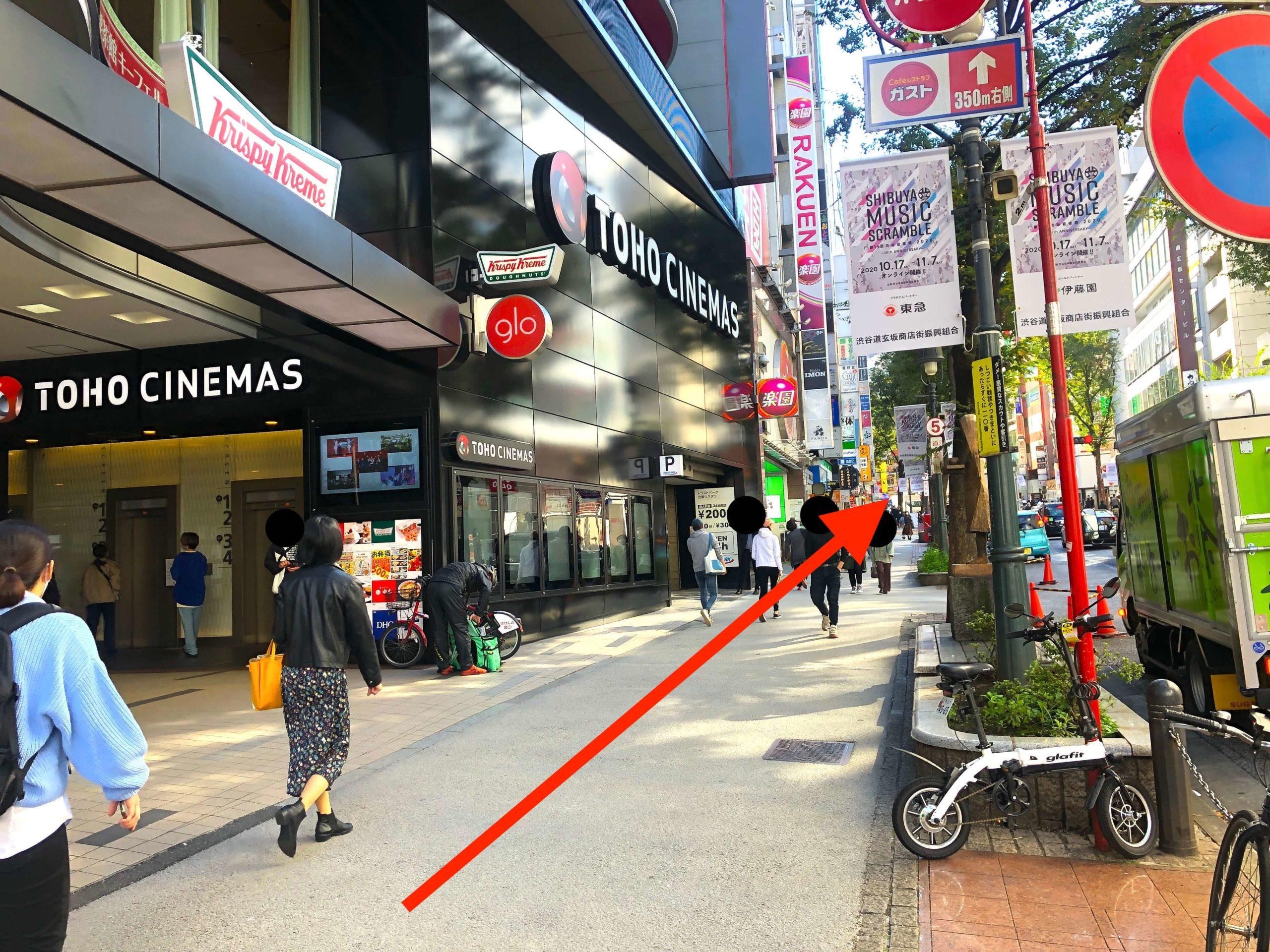 JR渋谷からの行き方14