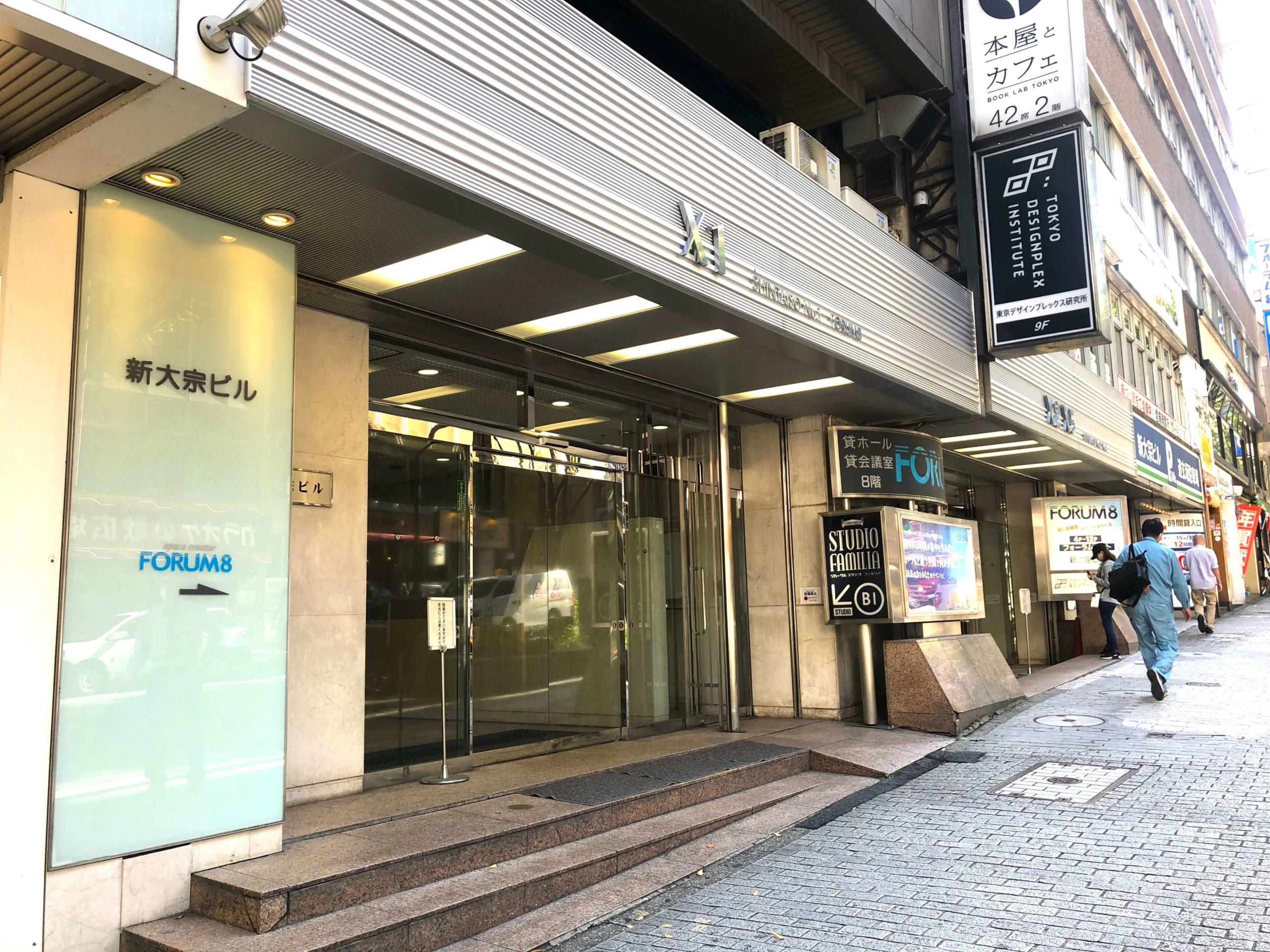 JR渋谷からの行き方8