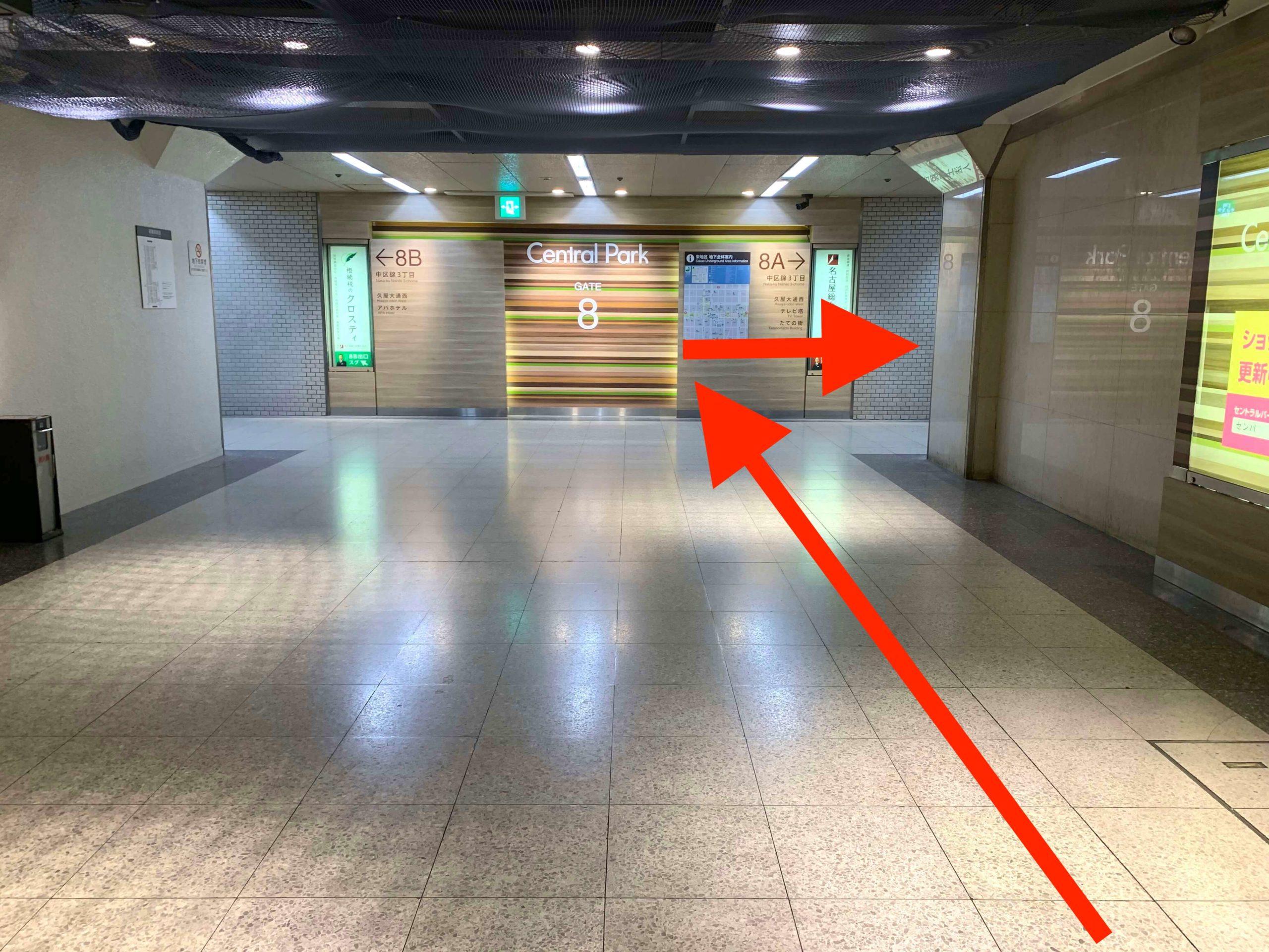 久屋大通駅からの行き方6