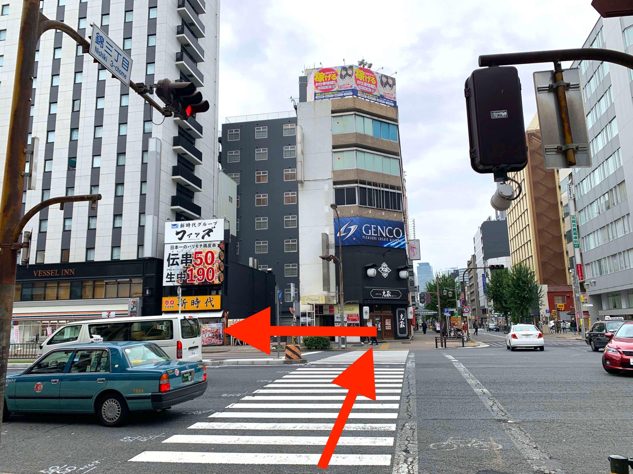 久屋大通駅からの行き方9
