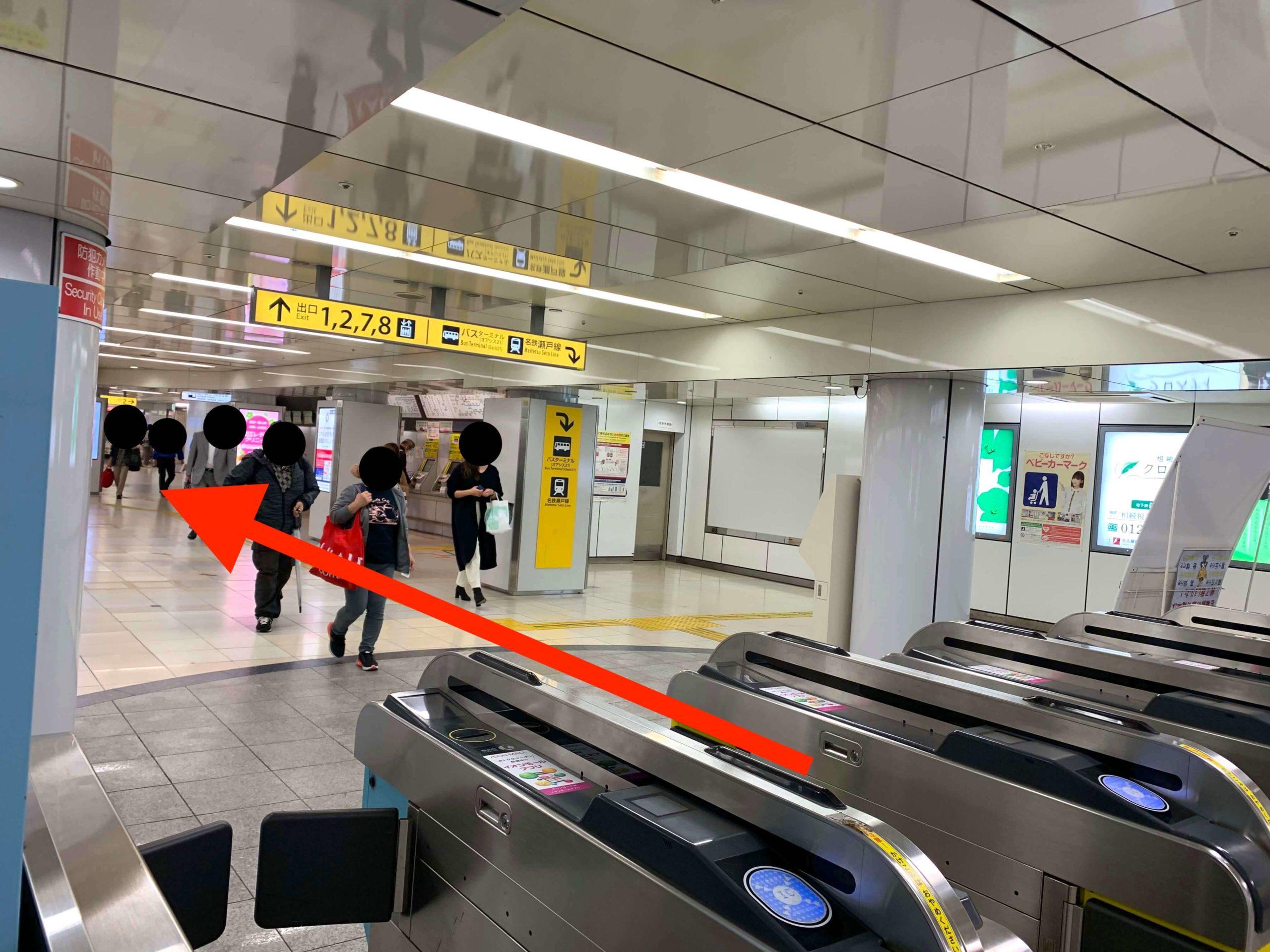 栄駅からの行き方1