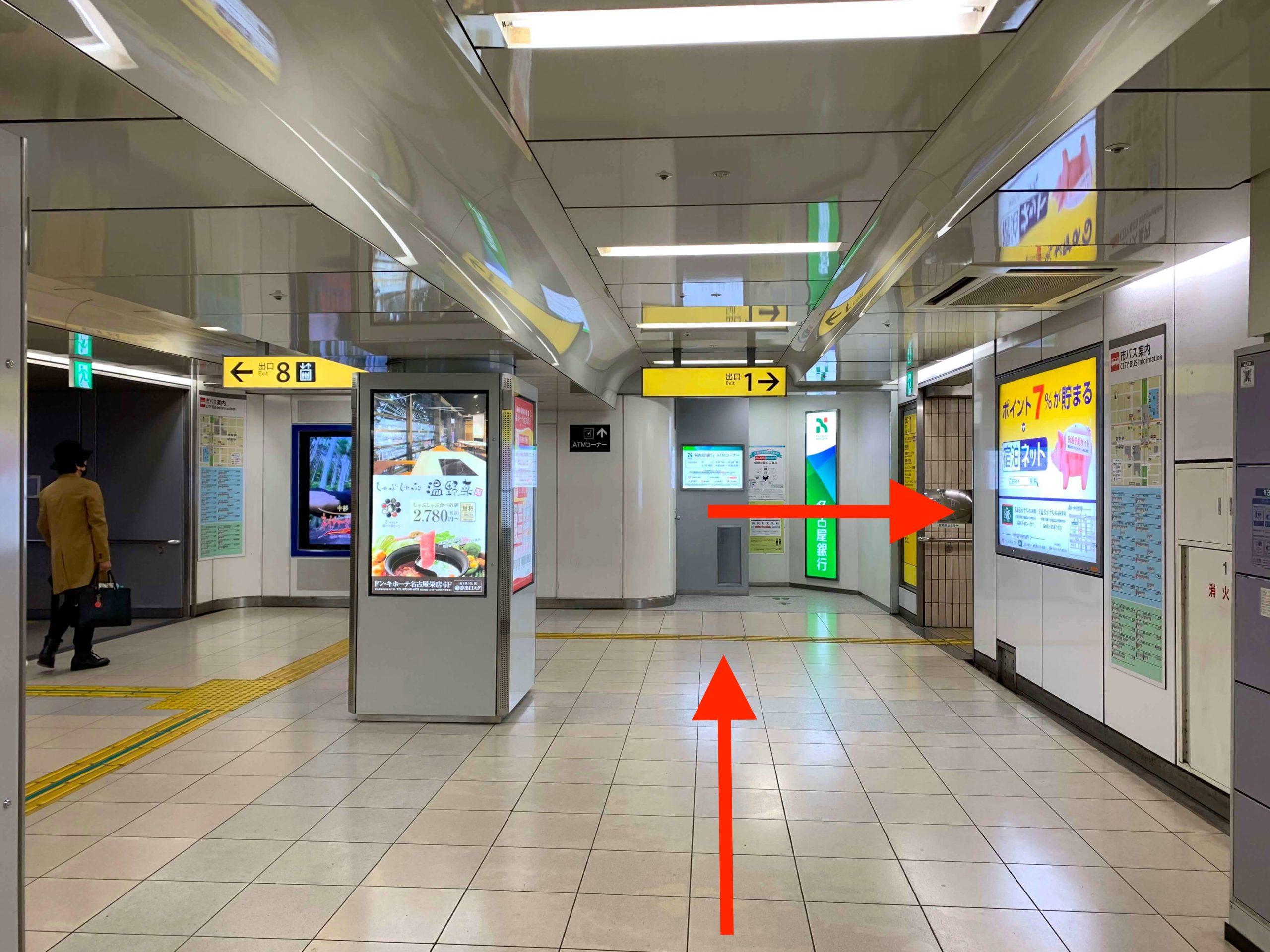 栄駅からの行き方2