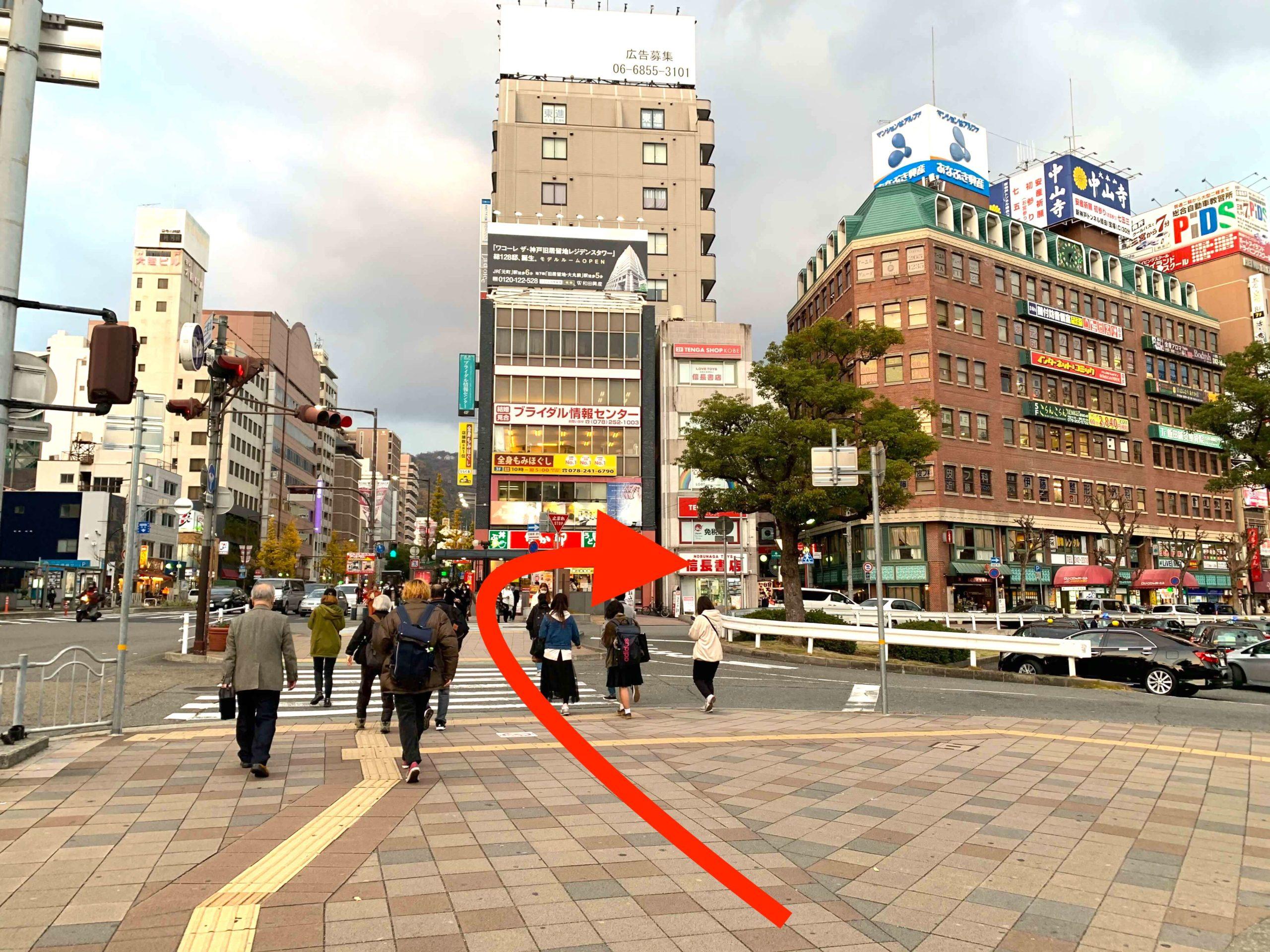 神戸店までのアクセス9